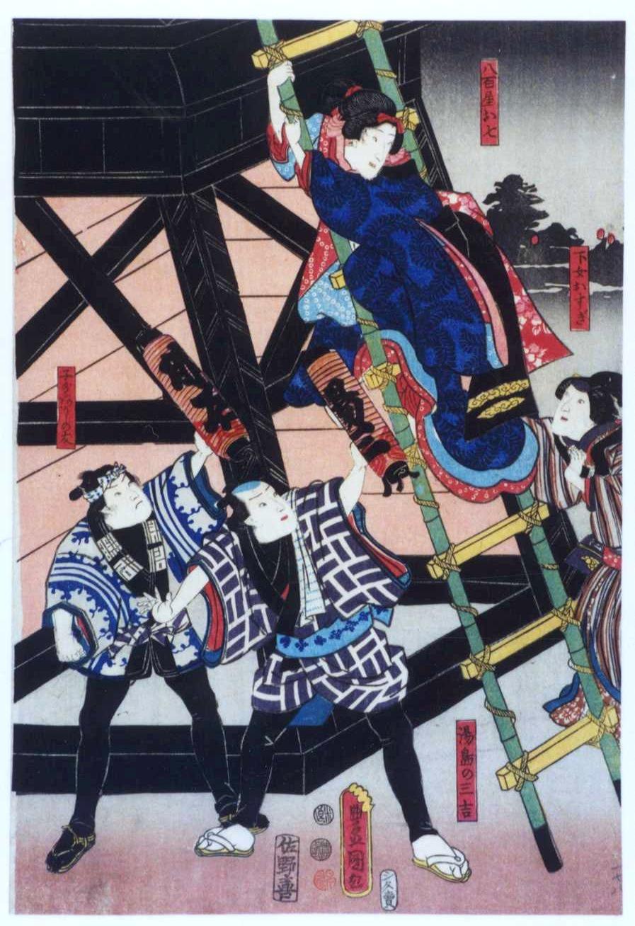 歌川国貞の画像 p1_1